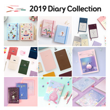 ★2019 Diary Collection★ Weekly Monthly Undated Planner