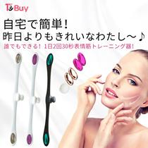 ✿日本国内発送✿12月25日発送可能✿誰でもできる!1日2回30秒表情筋トレーニング器!顔の筋トレ(表情筋トレーニング)顔の共振運動によってシワ・タルミ・ほうれい線を目立たなくさせよう~
