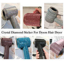 customizable crystal diamond skins Skin Stickers for dyson hair dryer