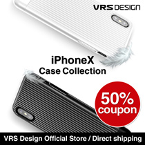 (50% Shop Coupon) iPhone X Case Edition by VRS Design Casing Cover Screen Protector Local Delivery