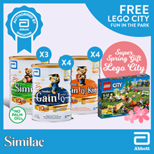 Similac Follow-On 1.8KG x 3 / Gain 3 1.8KG x 4 / Gain Kid 1.8KG X4 * Free Gift!!