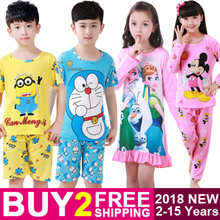 BUY 2 FREE SHIPPING Kids Sleepwear Cute Cartoon Boys and Girls Pyjamas Childrens Pajamas for 2-15