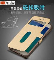 Lenovo Phab 2 Plus Cases Flip PU Leather Stand Cell Phone Case MD Lenovo Phab2 Plus