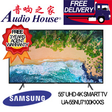SAMSUNG UA-55NU7100KXXS 55 UHD 4K SMART TV ***3 YEAR SAMSUNG WARRANTY***