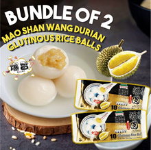 [BUNDLE OF 2] MSW Durian Glutinous Rice Balls 10pcs/pkt