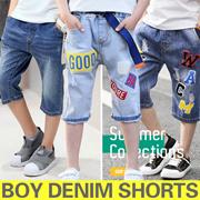 2018 Boy denim shorts 🌟 Casual pants / Children Hole jeans / Kids trousers / Korean cartoon shorts