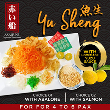 [AkaiFune] Salmon or Abalone Yusheng for 4 to 6 Pax | Made with special Homemade Yuzu Sauce