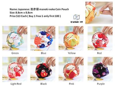 4bf9af25aef6 Japanese: 招き猫 ( Fortune Cat ) maneki-neko Coin Pouch / Pocket Mirror / Key  Holder / Owl Coin Pouch