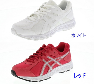 ca5a44519e8fc ASICS asics laser beam 101 running shoes junior kids sneakers athletic meet  sports shoes kids shoes
