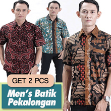 2 Pcs Mens Batik Shirts New Collections - High Quality - Buy One Get One Free