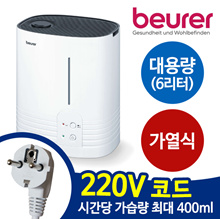 ★ App Coupon $ 78 ★ Boy heated heating humidifier LB55 / Beurer / 6 liters / large capacity / best selling! / Review required! / Tube tube cell box