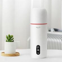 xiaomi delmar portable electric hot water cup