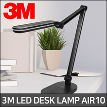 ★ 3M LED Light Desk Task Lamp Stand Air 10 ★ Wirelss / Brightness: Step 7 / Study Task / Anti-Flick