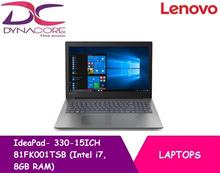 Lenovo IdeaPad- 330-15ICH 81FK001TSB (Intel i7 8GB RAM 1TB HDD+256GB SSD)