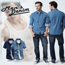 Man Denim Shirt and Jacket ★ Denim Got Style ★