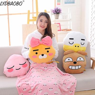 1pc 35cm Kawaii Kakao Friend Blanket Stuffed plush Toy Soft frodo Ryan tube apeach nap Pillow Doll K