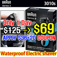 [BRAUN]2016 Series3 Waterproof Electric shaver with Wet Dry functionality /3010s /Men/Gift