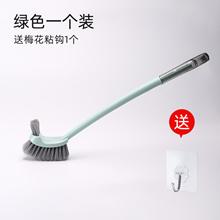 Toilet brush no dead corner home toilet brush set hanging wall-type clean toilet wash toilet cleanin