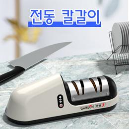 沃尔森电动磨刀器自动家用磨刀神器2020新款磨石厨房用品