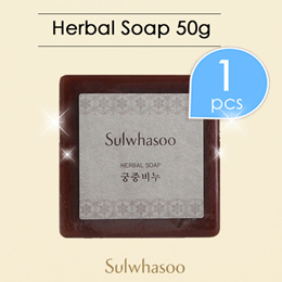 ★Korea cosmetic★[雪花秀]Herbal Soap 70gx1pcs/Sulwhasoo/Sample