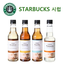 [Japan] starbucks Japanese Star Bucks syrup 4 kinds (Caramel / vanilla / hazelnut / Valencia)