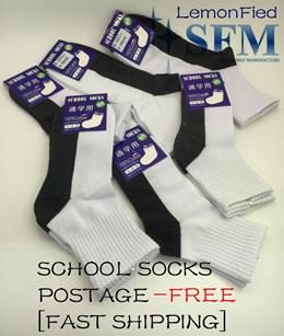 [SG LOCAL][SCHOOL SOCKS BRAND WHITE/BLACK/GREY SOLE BUY3FREE1 BUY5FREE2]