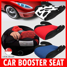 Car Booster Seat ★ Safety For baby child children toddler  in the car ★ Cars Accessories