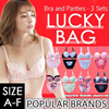 62e804a6d6f46 Qoo10 - bra and panty organiser Search Results   (Q·Ranking): Items ...