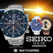 [SEIKO] Seiko Solar Chronograph Watches! Free Shipping and Seiko Box and 1 Year Warranty.