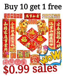 Super sales ! TSum / Mahjong Tiles / Pineapple ! lantern ! Fortune cat  / gift box / gift bag
