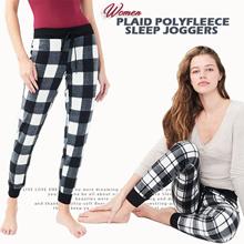 [ New Collection ] Women Jogger Pants | Women Jogger Aero