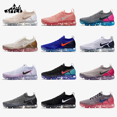 52a1023da0110 N IKE Air Max 97 OG Undefeated AIR VAPORMAX FLYKNIT MAX /OFF WHITE x AIR