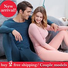 ★buy 2 fr shipping★2018 Winter Thermal Underwear Set Men Long Johns Tights Acrylic Fabric Thin Slim Warm Long Johns Set