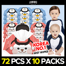 ❤Super Sale❤  SUPER DADDY FRIENDS  MONKEY / PENGUIN  72pcs x 10 packs / CAP TYPE