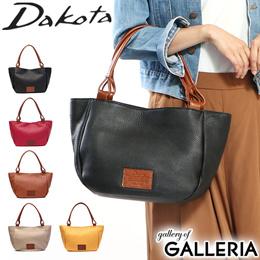 236a06eceff7 Dakota Tote Bag Dakota Bag Oliver Tote Ladies Leather Genuine Leather Made  in Japan 1033730
