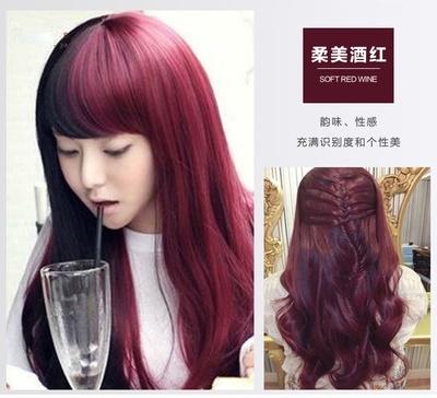 Purple Hair Waxing Evergreen Ash Dye Denim Blue Rose Jin Yama Stuffy Cream