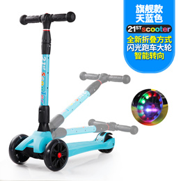 2017 21st Scooter Adjustable Foldable/Non-Foldable 3-Wheel Scooter  {Flashing LED Wheels