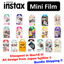 ♥Cheapest♥ Cartoon Design Instax Mini Film | Comic | Rainbow | Little Twin Star and many more !