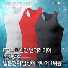 EXIO 일본정품 망고나시 EX-M05 / 사계절 언더레이어 / 쾌적/빠른건조