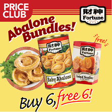 [FORTUNE] 6+6 Abalone Bundles! Baby Abalone / Original Dried Scallops / Spicy Dried Scallops