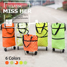 【FREE SHIPPING】Trolley Bag for Groceries / Shopping / Market [ Foldable | Durable   LB-CH18
