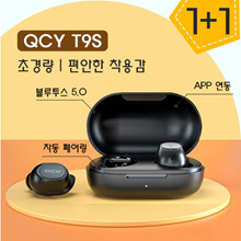 QCY T9s wireless bluetooth headset