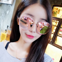 7fd978bd3a4 Quick View Window OpenWishAdd to Cart. rate 0. 2017 New South Korean Sunglasses  female Tide 2016 star style RETRO SUNGLASSES round face