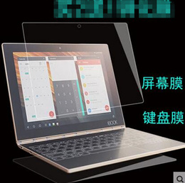 Lenovo YOGA BOOK tempered screen two-in-one flat explosion-proof glass film YB1-X90F film X91L
