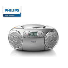 {NEW} Philips CD Soundmachine with Dynamic Bass Boost AZ127