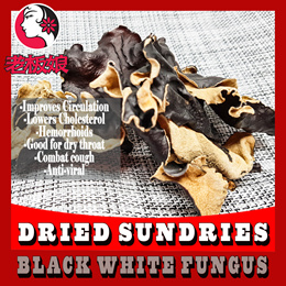 Dried Black White Fungus ! 200g For Only $$4.50 !