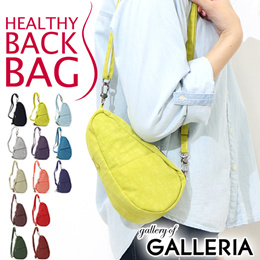 56c12ac1312 ameribag healthy back bag evo microfiber medium