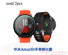 9H Tempered glass for  华米Amazfit
