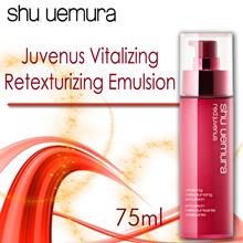 Juvenus Vitalizing Retexturizing Eumlsion (Red) 75ml (SU019)