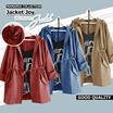 Jacket Joy - Women Jacket - Good Quality - 5 pilihan warna - mamamiacollection